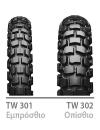 TW301/TW302