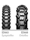 ED663/ED668