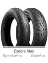 EXEDRA MAX
